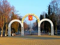 Тимашевск, Красная ул, парк