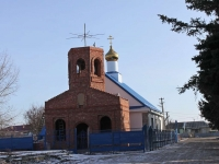 Timashevsk, temple Свято-Успенский, Rabochaya st, house 32