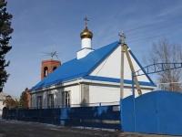 Тимашевск, храм Свято-Успенский, улица Рабочая, дом 32