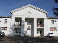 Timashevsk, Rabochaya st, 房屋 36. 管理机关