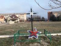 Тимашевск, памятный знак Могила неизвестного солдатаулица Красивая, памятный знак Могила неизвестного солдата