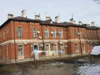 Timashevsk, Sheremetov st, house 6. Apartment house