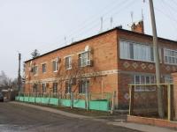 Тимашевск, улица Шереметова, дом 10. многоквартирный дом