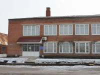 Timashevsk, Sheremetov st, house 24. multi-purpose building