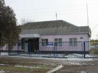 Timashevsk, Sheremetov st, house 34. governing bodies