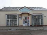 Тимашевск, улица Шереметова, дом 40. магазин
