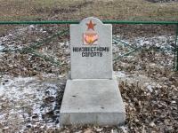 Тимашевск, улица Шереметова. памятный знак Могила неизвестного солдата