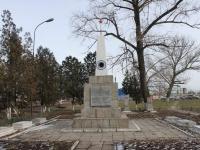 Timashevsk, commemorative sign Могила ревкомовцевSheremetov st, commemorative sign Могила ревкомовцев