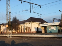Тимашевск, улица Шереметова. вокзал