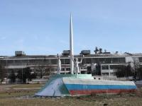Тимашевск, улица Заводская. памятник Советским ученым