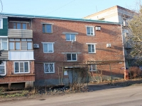 Timashevsk, Druzhby st, house 199А. Apartment house