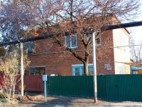 Timashevsk, Druzhby st, house 200. Apartment house