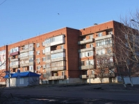 Timashevsk, Druzhby st, house 220. Apartment house