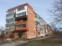 Timashevsk, Zapadnaya st, house 16. Apartment house