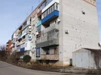 Timashevsk, Zapadnaya st, house 18. Apartment house