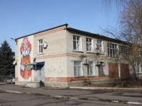 Timashevsk, Industrialny district, house 5. law-enforcement authorities