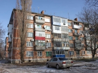 Timashevsk, Industrialny district, house 7. Apartment house