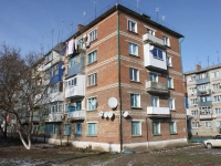 Timashevsk, Industrialny district, house 11. Apartment house