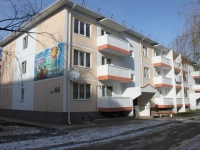 Timashevsk, Industrialny district, house 44. Apartment house