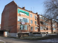 Timashevsk, Industrialny district, house 77. Apartment house