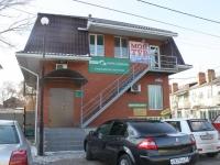 Timashevsk, Kovalev st, house 165А. office building