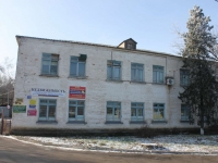 Timashevsk, Kovalev st, house 165. office building