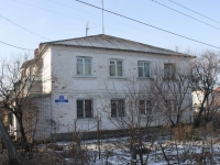 Timashevsk, Kovalev st, house 167. Apartment house