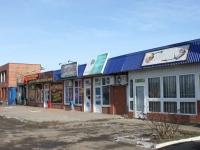 Timashevsk, Kotlyar st, 房屋 4А. 商店