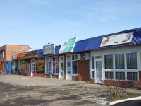 Тимашевск, улица Котляра, дом 4А. магазин
