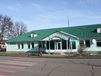 Тимашевск, улица Котляра, дом 8. гостиница (отель) Изумруд