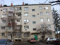 Timashevsk, Kotlyar st, 房屋 173. 公寓楼