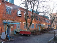 Timashevsk, Lenina 1-y alley, house 1. Apartment house