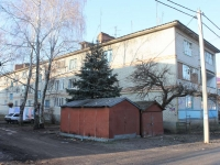 Timashevsk, Lenina 1-y alley, house 2А. Apartment house