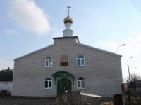 Timashevsk, temple Свято-Вознесенский, Shiyan st, house 163
