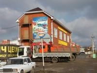 Timashevsk, Novatorov st, house 8. store