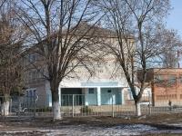 Тимашевск, школа №5, улица Парковая, дом 1