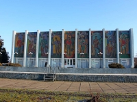 Тимашевск, музей семьи Степановых, улица Пионерская, дом 144