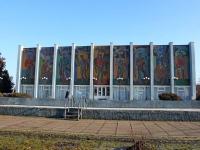 Timashevsk, 博物馆 семьи Степановых, Pionerskaya st, 房屋 144