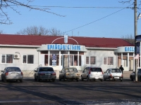 Timashevsk, Pionerskaya st, house 162. bank