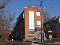 Timashevsk, Pionerskaya st, house 168А. office building