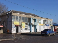 Timashevsk, Pionerskaya st, house 168. multi-purpose building