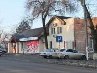 Тимашевск, Пролетарская ул, дом 10
