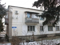 Timashevsk, Sadovod district, house 9. Apartment house