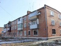 Timashevsk, Sakharny zavod district, house 20. Apartment house