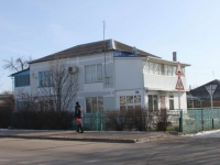 Timashevsk, Sakharny zavod district, house 89Б. Apartment house