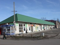 Timashevsk, market Сахарного заводаSakharny zavod district, market Сахарного завода