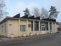Тимашевск, улица Тургенева, дом 16. офисное здание