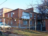Timashevsk, Yarmarochny alley, house26