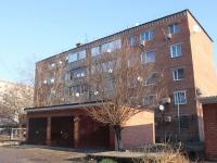 Timashevsk, Yarmarochny alley, house28