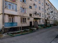 Туапсе, Школьный (пгт Новомихайловский) переулок, дом 9А. многоквартирный дом